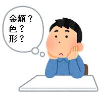 fukidashi2_man
