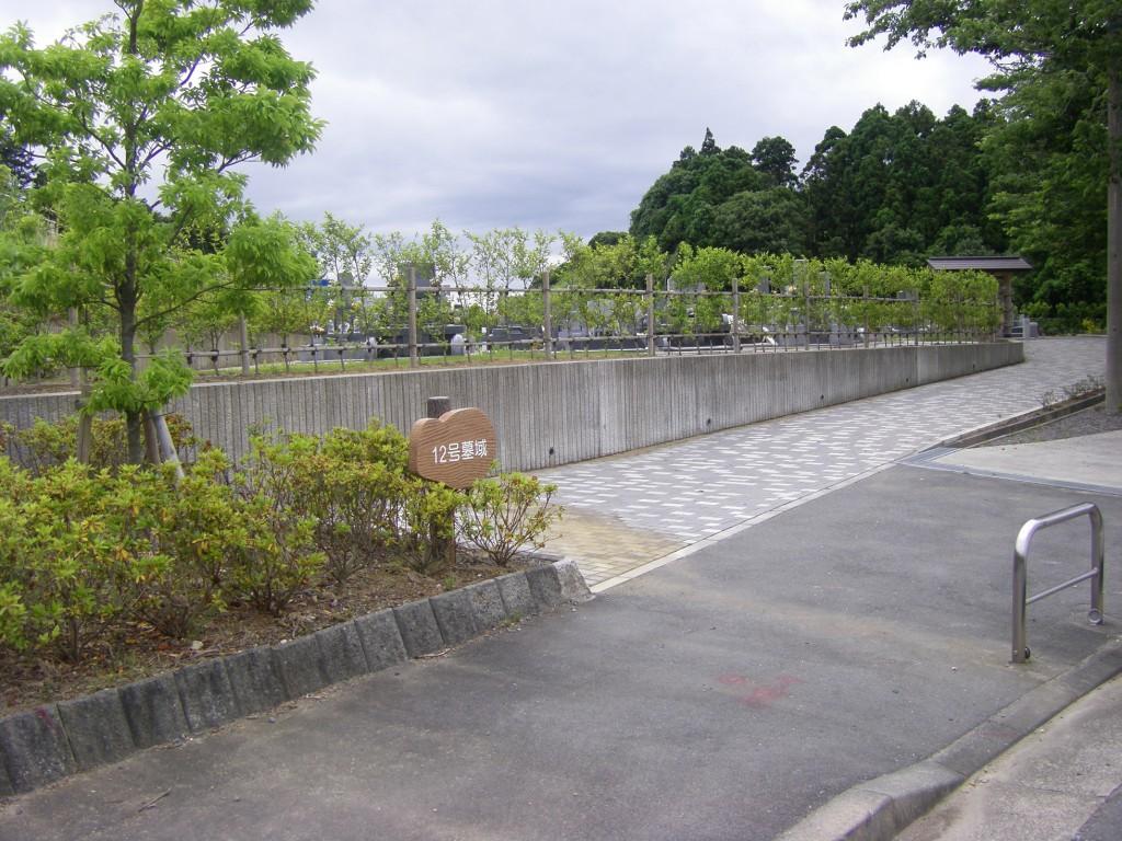 富士見台霊園2