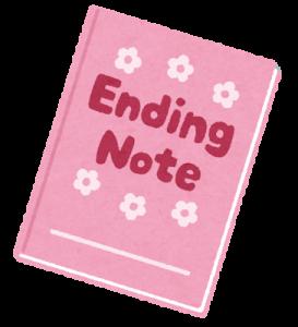 kaigo_ending_note