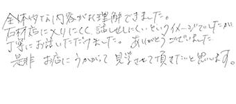 voice_kouza_01