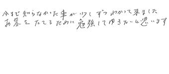 voice_kouza_02