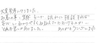 voice_kouza_04