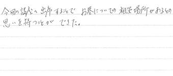 voice_kouza_05