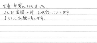 voice_kouza_new06