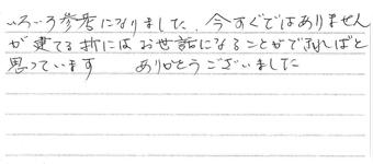 voice_kouza_new07