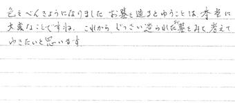 voice_kouza_new09