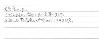 voice_kouza_new10