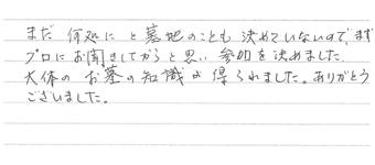 voice_kouza_new11