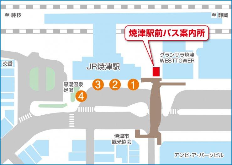 やいづさくら浄苑へのバス乗り場